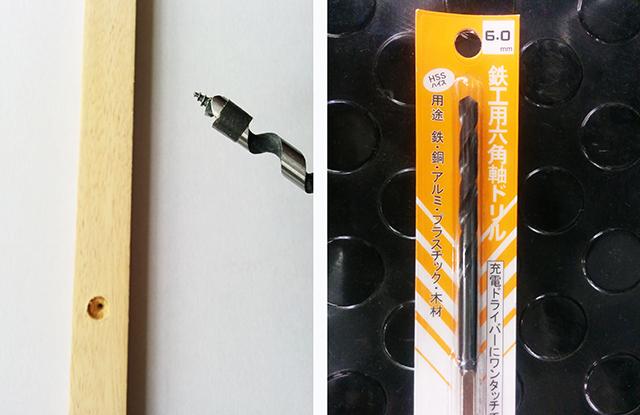 DIY_ポスターハンガー_木製_安い_2