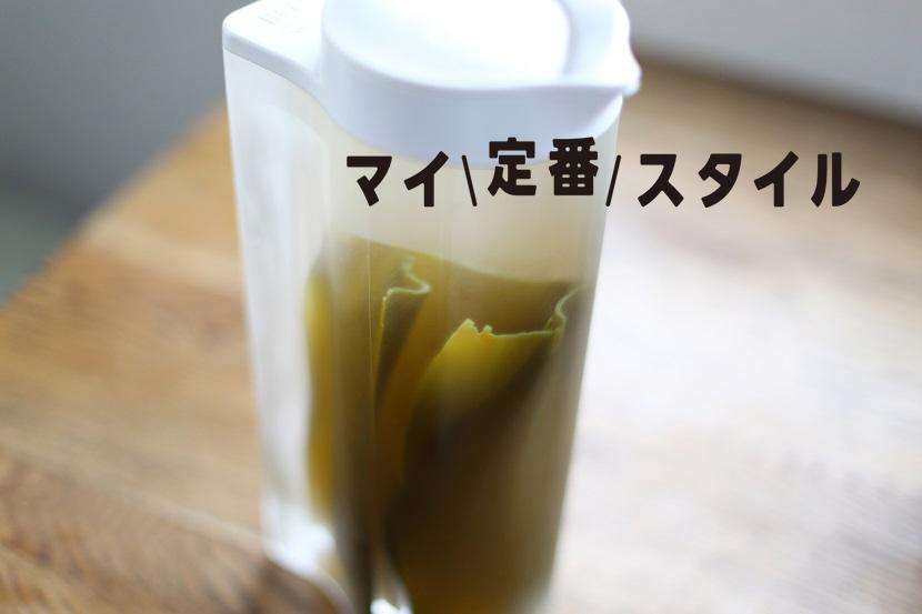 160603_inazaki_IMG_07812