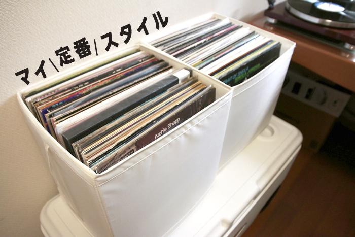 IKEAレコード収納