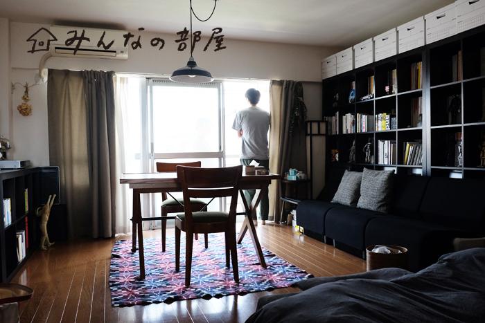 学芸大学・下馬エリア在住のデザイナーさんの部屋には、センスの光るアイテムや収納術の他に、DIYでつくった収納など参考になる生活術であふれていました