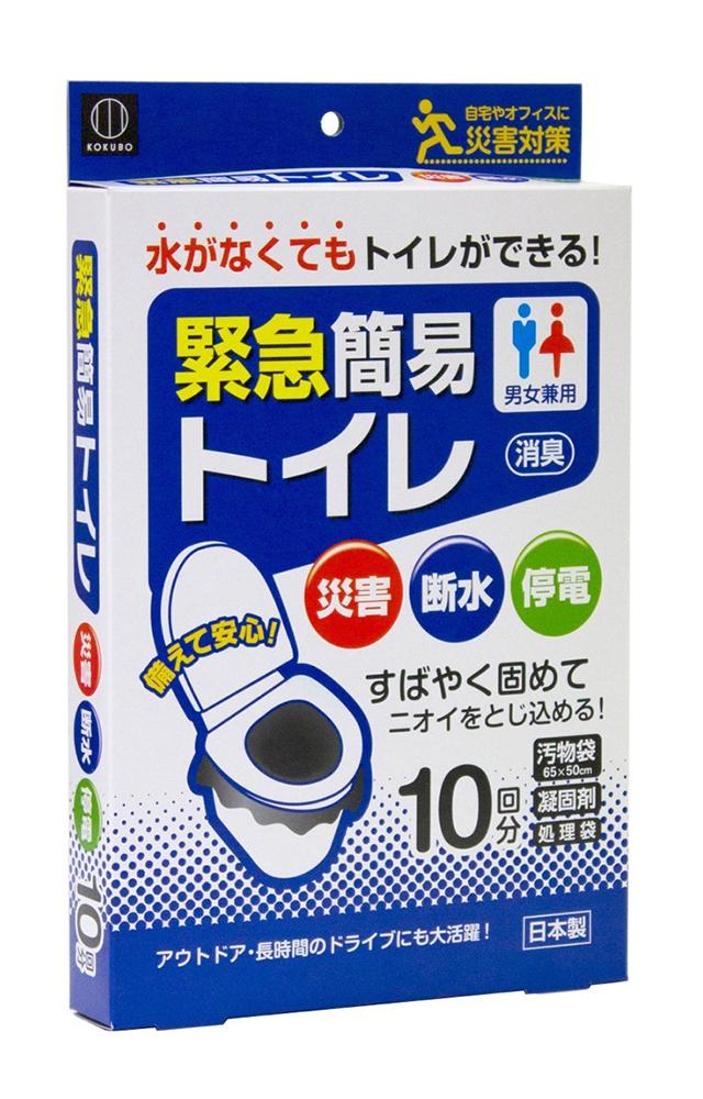 熊本地震で車中泊、断水、停電した体験から家に備えておきたい防災グッズの簡易トイレ