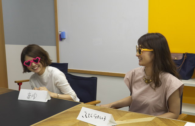アラサー女性による理想のオトコ部屋座談会