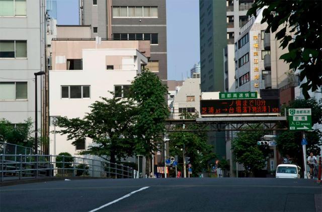 東京のど真ん中に暮らすために遮音とプライバシーを考えたシンプルでミニマルでデザイナーズでおしゃれな銀座の住宅_1