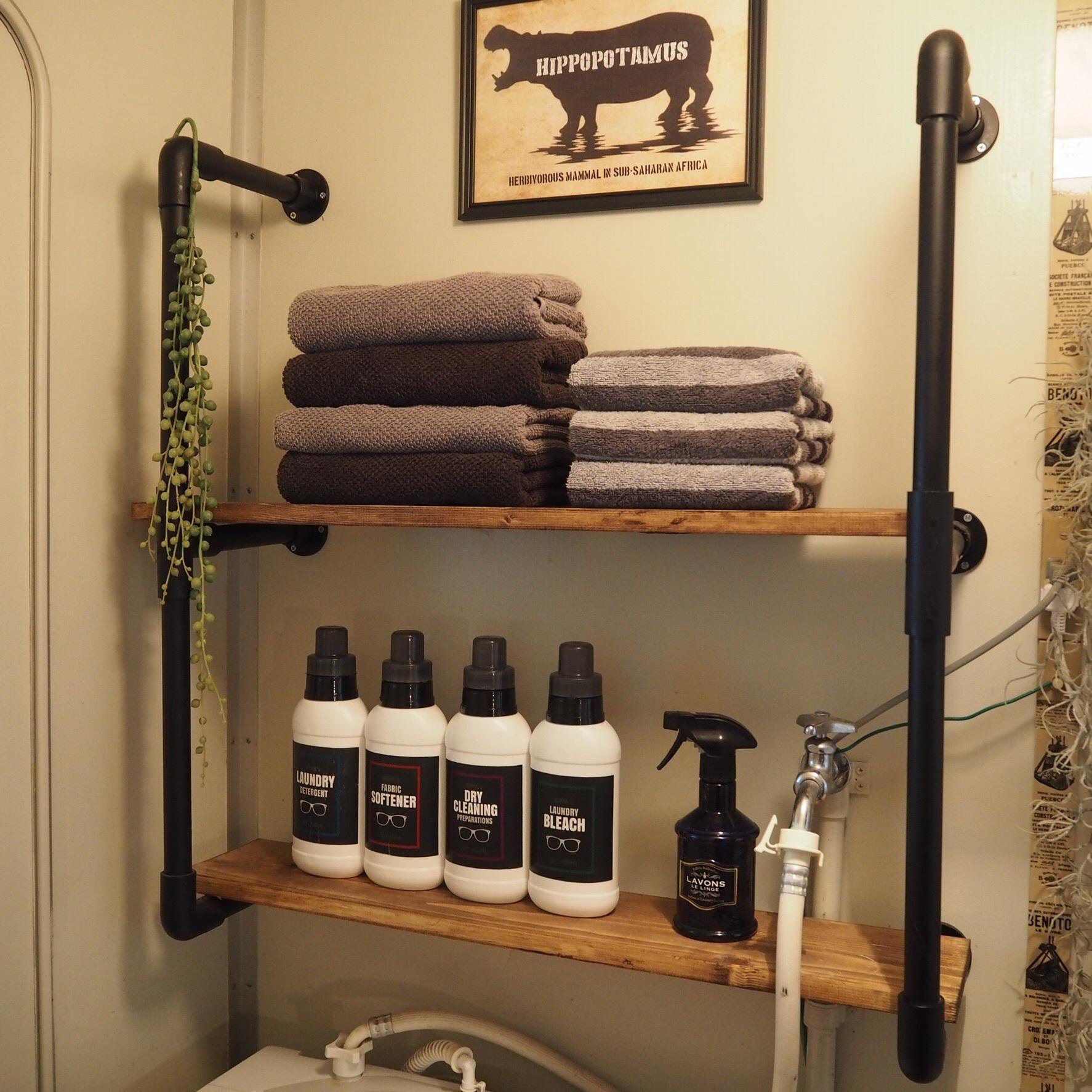 生活感の拭えない脱衣所や洗面所にオススメのインダストリアルなDIYラックのつくり方をご紹介