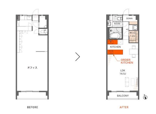 設計・施工を手がける「nu(エヌ・ユー)リノベーション」による1人暮らしのマンションをリノベして趣味を楽しむ無骨な部屋に_2
