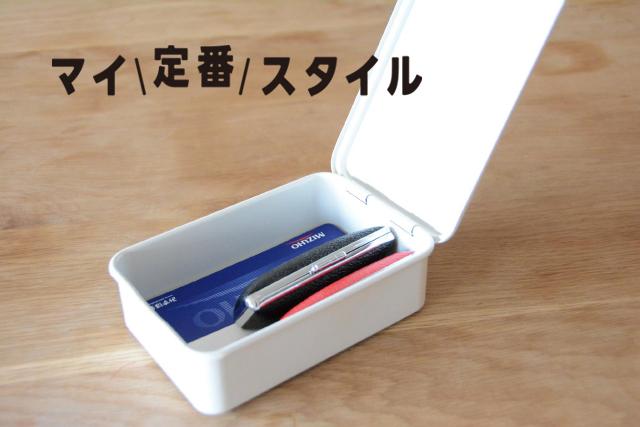 100円SDカードケース2:裁縫セット.jpg