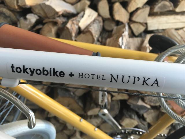 北海道の十勝平野の雄大な自然を満喫する美しいホステルHOTEL NUPKA(ホテルヌプカ)_20