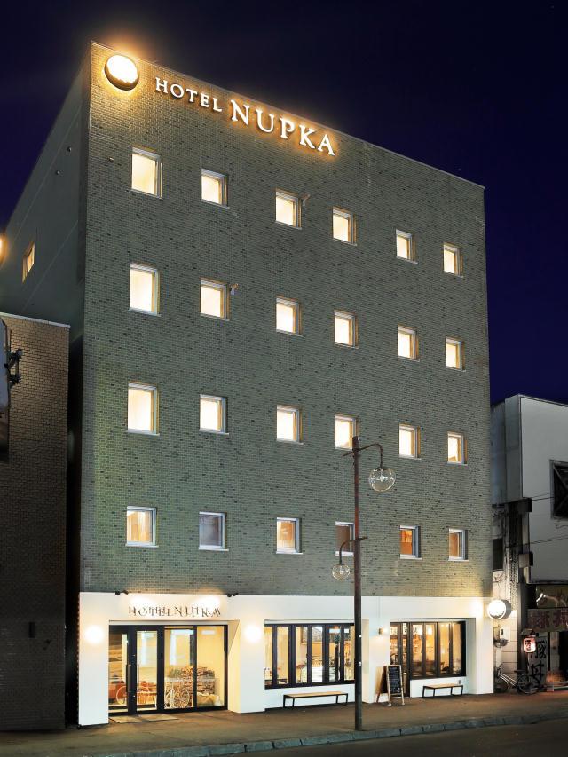 北海道の十勝平野の雄大な自然を満喫する美しいホステルHOTEL NUPKA(ホテルヌプカ)_2