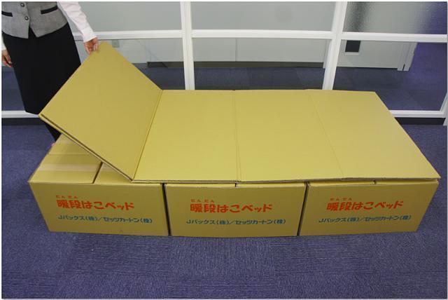 J PACKSが被災地、避難所支援のために開発した暖段はこベッドは、段ボール製のベッドですがとても強度があり、組み立ても簡単_7