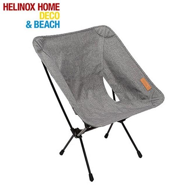 狭い家でも便利で機能性がありかっこいいアウトドアブランドのHelinoxヘリノックスのチェア_6