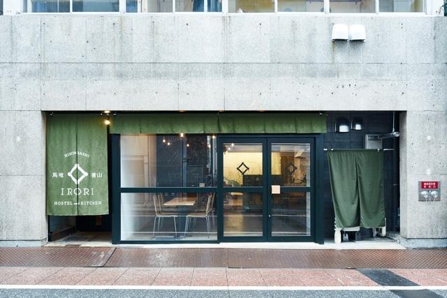 東京を楽しむおしゃれで清潔で素敵なホステルである日本橋のIRORI HOSTEL and KITCHEN