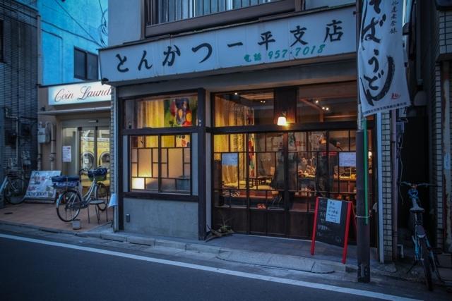 東京を楽しむおしゃれで清潔で素敵なホステルである池袋椎名町のお宿・シーナと一平_4