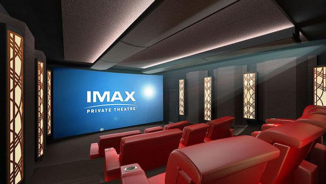 自宅にimaxを導入してプレミア上映をするためにはいくら必要なのか