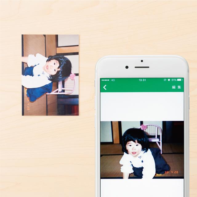現像した写真を簡単にデジタルに変換できるガジェットOmoidoriが持ち運びもできて便利3