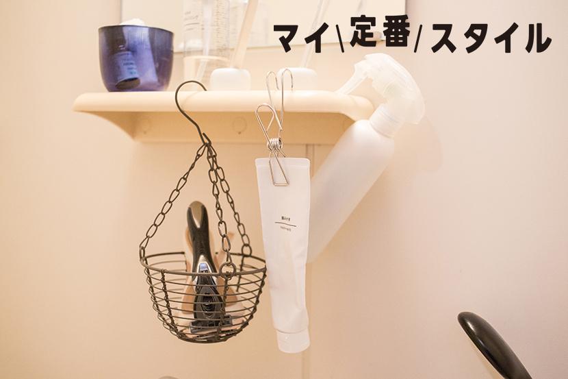 無印良品を使ってお風呂場で便利で清潔な収納方法
