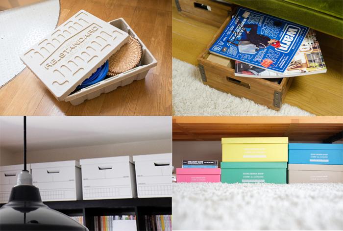 roomie_box