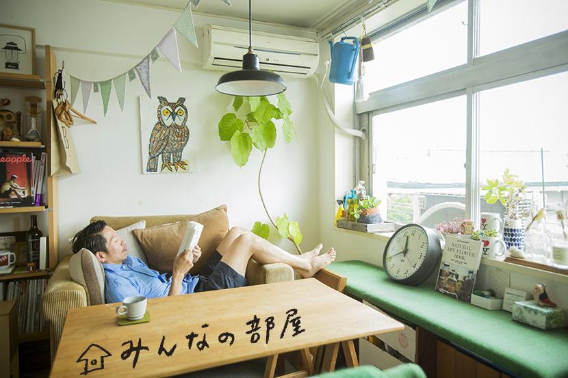 食や家具を中心としたライフスタイルまわりの編集、執筆を行う「BOOKLUCK」代表で、ルーミーライターでもある山村さんの東京のお宅にお邪魔してきました。というのも、山村さんは長野と東京で2拠点居住中なんです。2拠点居住あるあるから、インテリアで個人的に意識しているポイントや収納のコツまで、もりもりお話を伺いました。