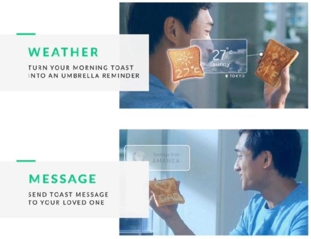スマホアプリを使って、焦げ目でメッセージを描けるトースター「Toasteroid」のご紹介。IoT時代には、トースターもスマホと連動するんですね。パンを2枚までセット可能で、そこに1枚ずつ別々の絵を書くことができます。3