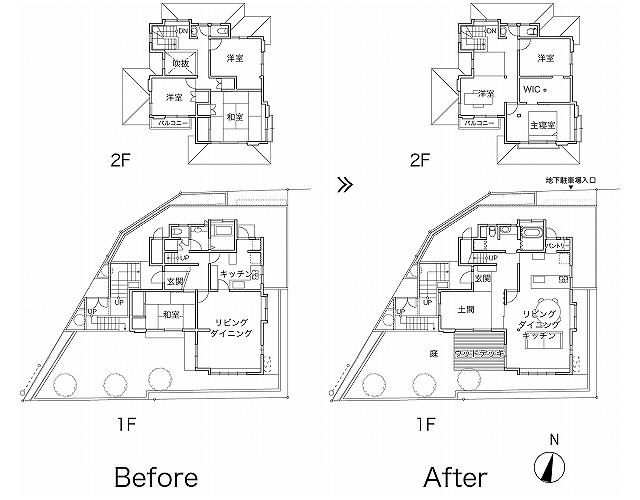 ReBITA(リビタ)のリノベーション済み戸建て物件「みたけ台の家」で暮らす、素敵な家族を紹介します。土間でラフに仕上げた趣味のフリースペースや、無垢材の床にオイルを塗って床のトーンを下げ、アンティーク調な雰囲気にしたおしゃれな家です。10
