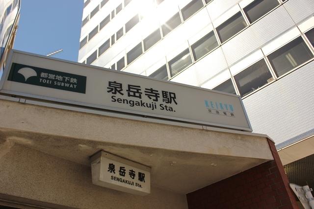 閑静な住宅街と高層ビルが同居する東京都港区高輪にある古民家ホテル「Araiya(あらいや)」は、一流ホテル顔負けのおもてなしが味わえる隠れ家的宿。都会の狭間にひっそりと佇む古民家は、何度も訪れたくなる、不思議な魅力にあふれていました。1
