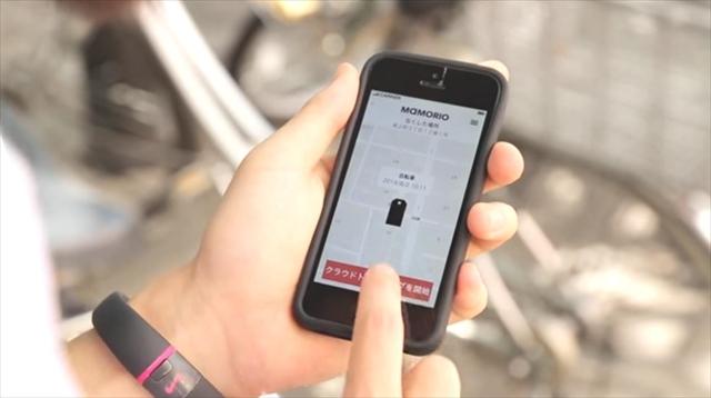 自転車やカギ、カバン、財布などを紛失や盗難から守る、世界最小IoTガジェットMAMORIO_5