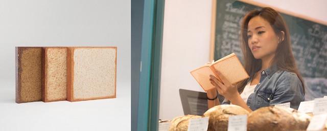 Day craftの製作した、パンそっくりのノート「bRead」と昔懐かしいモチーフの「Signature Retro Plain Notebookシリーズ」の2つをご紹介します。インパクトのある見た目は、街中で使っていても目立ちそう。もちろん、パンだからこそ家で使うのにも最適です。1