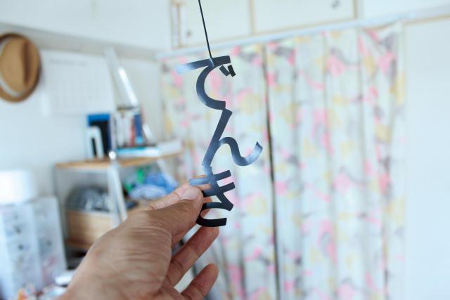 視覚表現をうまく利用した、新しいあいうえお表「くらしのひらがな」を紹介します。アートディレクター・プランナーの佐藤ねじさんと、デザイナー・イラストレーター・造形作家である佐藤蕗さんが制作しました。子どもに向けた「インスタレーション的な手法」と「知育」を組み合わせた作品です。「でんき」の文字を引っ張ると明かりがつきます。