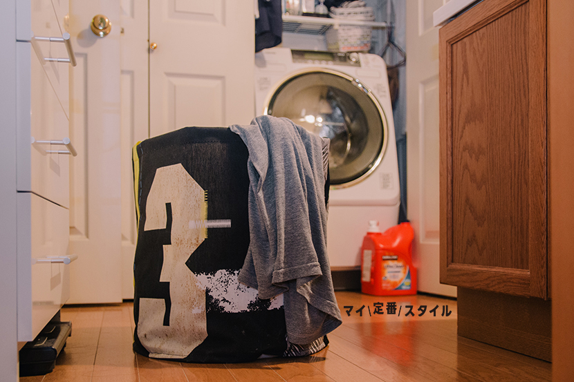 先日ルーミー編集部がIKEA港北にてリサーチしてきたマイ定番スタイルは、子どものおもちゃ入れ「PÅSIG」。容量が大きいので、洗濯物を数日溜め込んでもしまっても、問題なさそうです。使わない時は折り畳んで収納できるのも魅力。top
