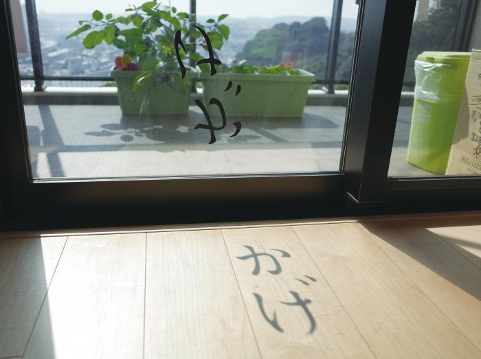 「空間あいうえお表」は、アートディレクター・プランナーの佐藤ねじさんと、デザイナー・イラストレーター・造形作家である佐藤蕗さんによる知育アイテム。言葉とその意味を直感的に理解できるのが魅力です