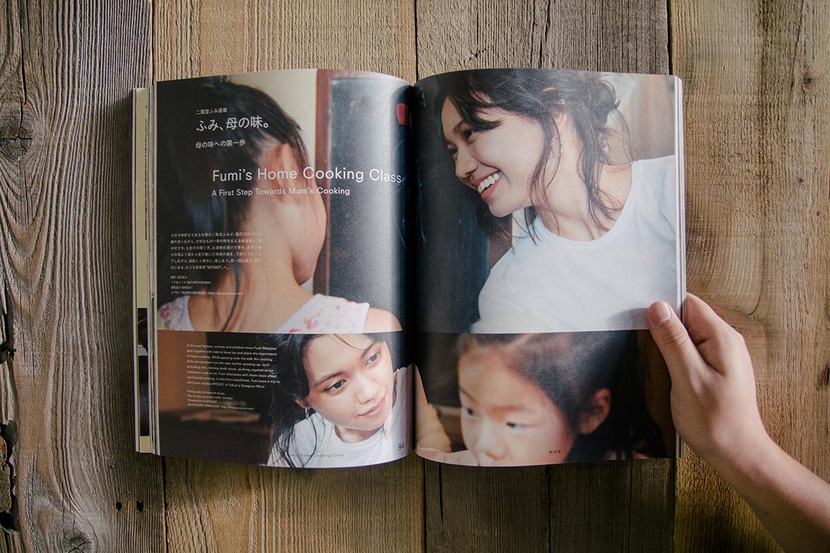 米は、日本の主食。米を日本における食のアイデンティティーととらえ、日本の風土や食文化を様々な視点で取り上げるフードカルチャーマガジン『RiCE(ライス)』が2016年秋に創刊。二階堂ふみさん、眠夢ねむさん、坂口健太郎さん、蜷川実花さん、吉本ばななさん、DJみそしるとMCごはんなどそうそうたる顔ぶれ。6