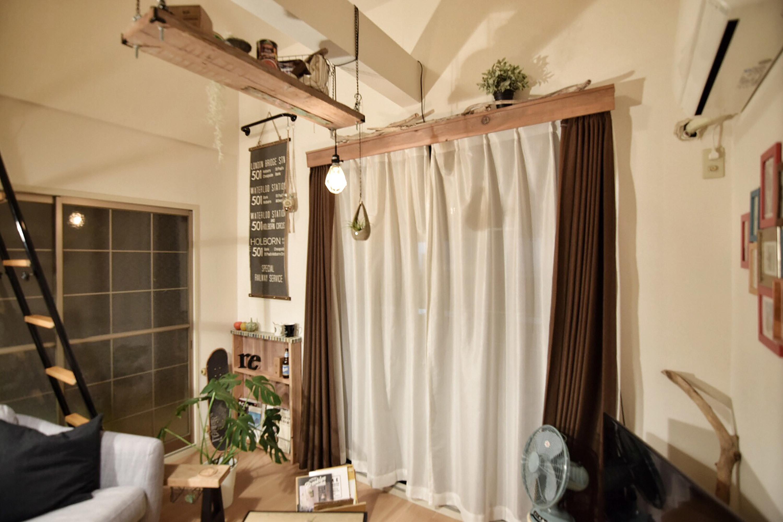 木製のカーテンボックスは、寂しく見えがちなカーテレールまわりの印象をガラッと変えます。またカーテンボックスはカーテンの隙間をふさぐため、カーテンの遮光性が高まり、部屋の冷暖房効率をあげる効果も期待できる。top