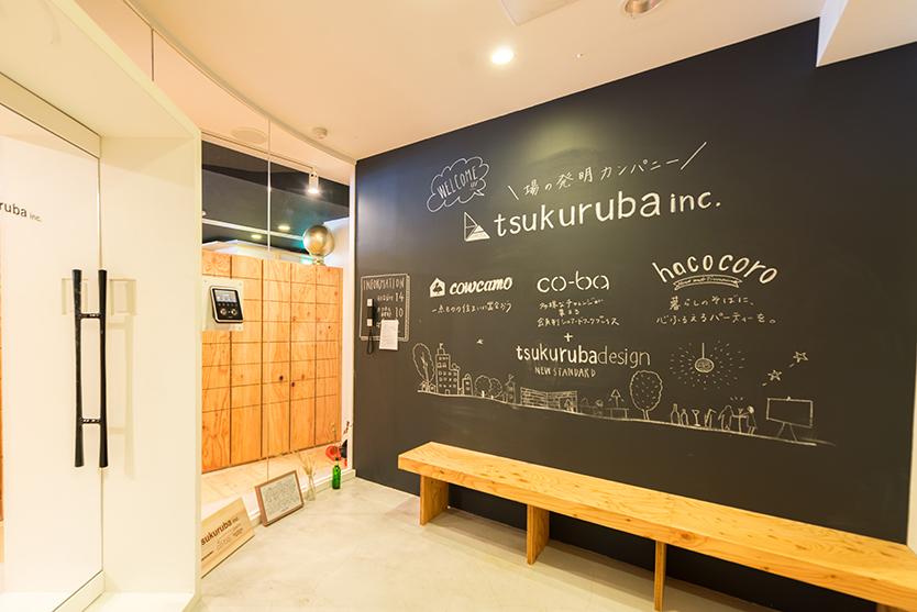 tsukuruba(ツクルバ)が運営するcowcamoは、中古住宅のオンラインマーケット。物件のスペックだけでは語り尽くせない、住まいの「ストーリー」を伝えるcowcamoコンテンツチームの伊勢谷亜耶子さん、若菜五月さん、平野翔子さんにお話をうかがった。リノベーション済みヴィンテージマンションの見極め方とは_3