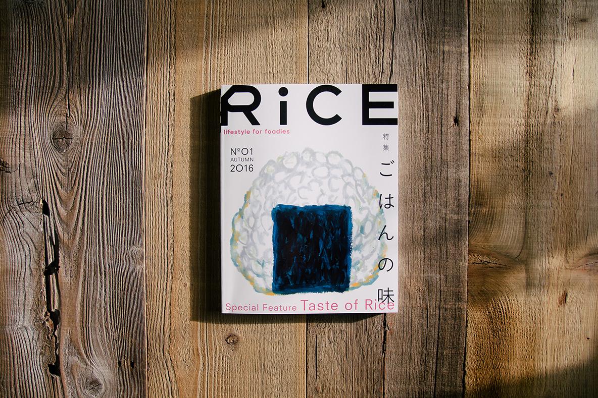 米を中心としてつながる日本の風土や食文化を様々な視点で取り上げるフードカルチャーマガジン『RiCE(ライス)』が、2016年秋に創刊した。女優の二階堂ふみさんいよる料理連載や、B級グルメを研究する連載『アラレー』など、面白そうな連載が数多くラインナップされている。日本の主食「米」の魅力を再発見させてくれそうだ。 - See more at: https://www.roomie.jp/?p=362727&preview=true#sthash.ZRSdThej.dpuf