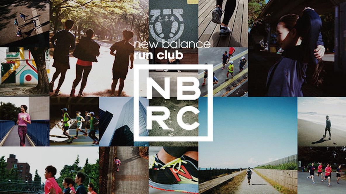 1218_newbalance_2