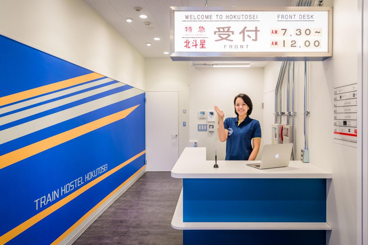 電車好きにはたまらない面白くておしゃれなホステルが、東京都中央区日本橋馬喰町にオープン。「トレインホステル北斗星」は運行廃止となった寝台特別急行列車「寝台列車 北斗星」をコンセプトに生まれた。JR東日本都市開発と東日本旅客鉄道の協働によってシートや備品をほとんど詰め込んだ。