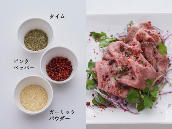 国内外120種類以上のスパイスやハーブ、塩を取りそろえるスパイス専門店・レピスエピスの佐藤麦さんに教えていただいた「粉ドレ=粉ドレッシング」のレシピ3種類を、食のメディアFOODIEから紹介。塩をベースにスパイスを調合したシンプルな材料で、サラダの素材そのものの味をグッと引き立たせてくれる。2