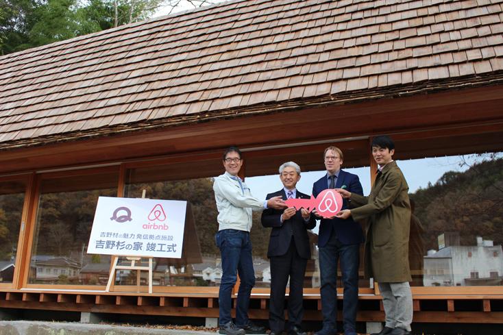 2016年8月に開催された「HOUSE VISION」に登場した「吉野杉の家」の紹介。吉野杉をふんだんに使った、伝統を感じるコミュニティハウス、ホテルであり、Airbnbと世界的建築家/長谷川豪氏の協働で生まれた宿泊施設が、12月6日、奈良県吉野郡吉野町についにオープンした。10