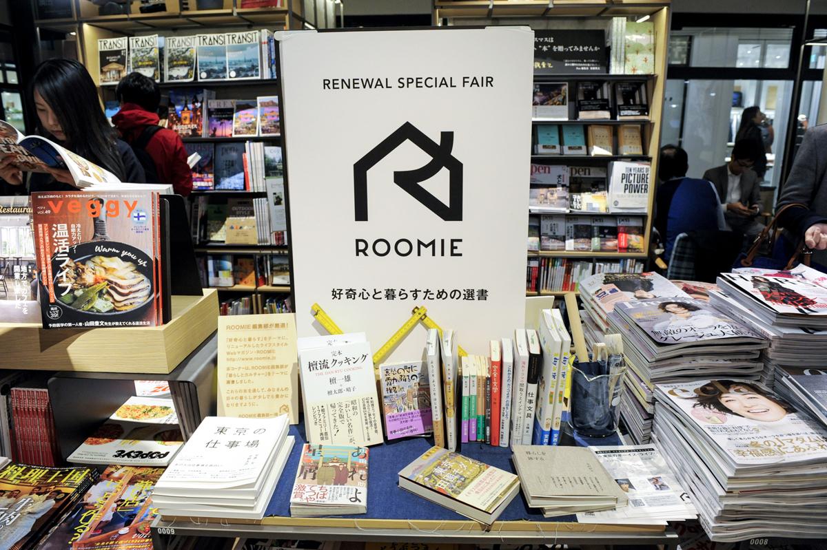 ROOMIEは『好奇心と暮らす』というキーワードを掲げ、サイトを一新。中目黒高架下の「中目黒 蔦屋書店」で、リニューアル記念トークイベントを開催した。武田俊が司会進行を務め、イラストレーターで映像作家のオオクボリュウ、Yogee New Wavesの角舘健悟がゲスト登場しトークを展開。9