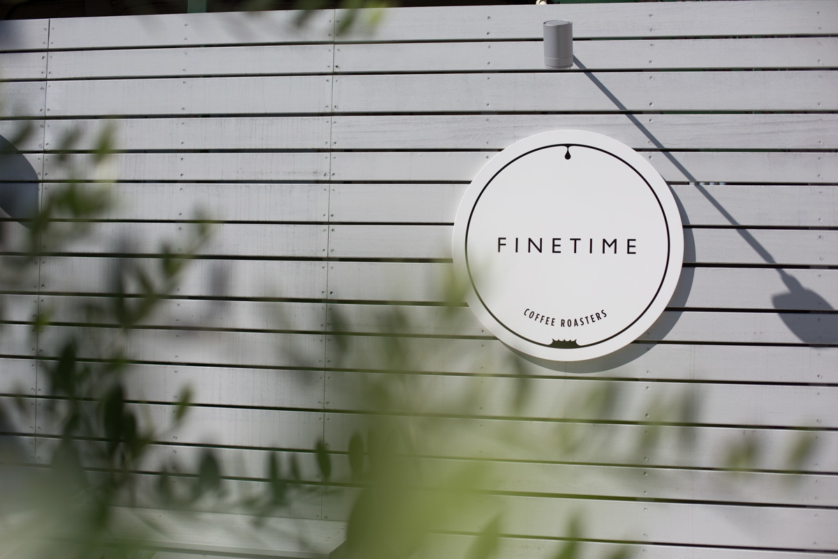 経堂のカフェFINETIME COFFEE ROASTERS