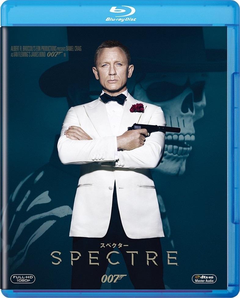 2016年も話題の映画が続々とブルーレイ・DVDで発売された。その中でも特に売れた作品を、Amazonがランキング形式で発表している。題して「Amazon外国映画ランキング 2016 DVD・ブルーレイ」! コレ劇場で観たという方も休日に、のんびり家で名作映画を振り返ってみるなんていかがだろうか。「007 スペクター 2枚組ブルーレイ」2