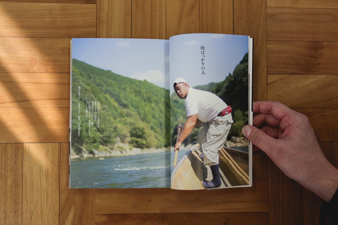 """新刊書『おべんとうの人』は、全日空空輸(ANA)の機内誌『翼の王国』の連載「おべんとうの時間」でも知られる写真家の阿部了さんが、NHK総合テレビジョンの人気番組「サラメシ」のコーナー「お弁当を見にいく」の取材で出会った日本全国25名の""""おべんとうの人""""を、お弁当とともにある働く日常の風景ごと採り上げている。3"""