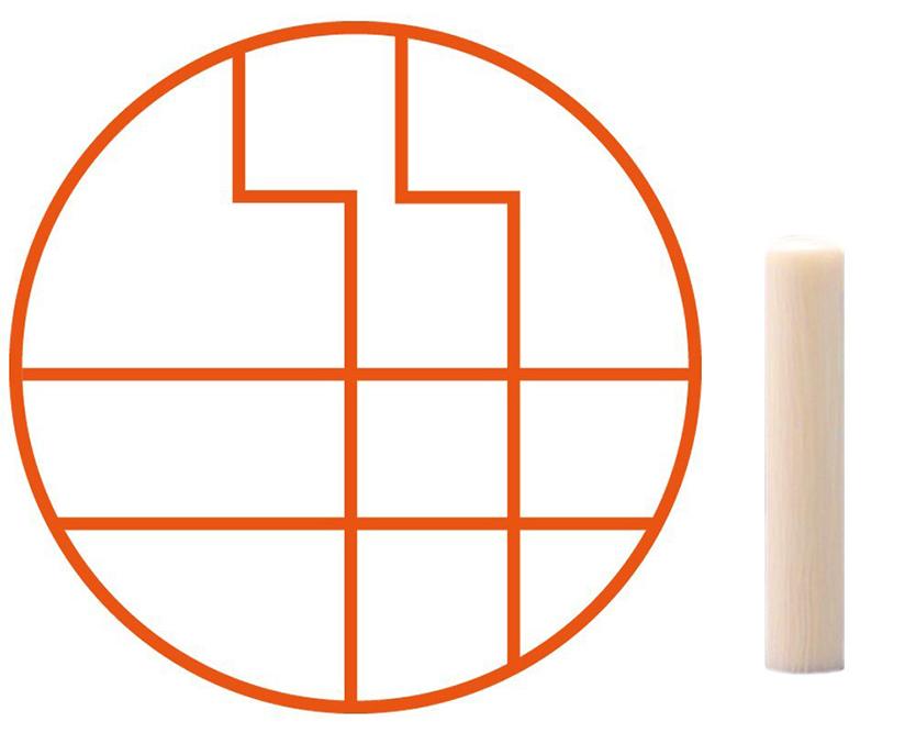 世田谷区三軒茶屋のデザイン事務所が手がけるタイポグラフィ・ハンコ「OOiNN(オーイン)」は、文字をリデザインしたタイポグラフィが魅力的。デザイナーのOOINN MIYAMOTOさんにより、依頼した文字を自分のためにオリジナルでデザインしてくれる。2