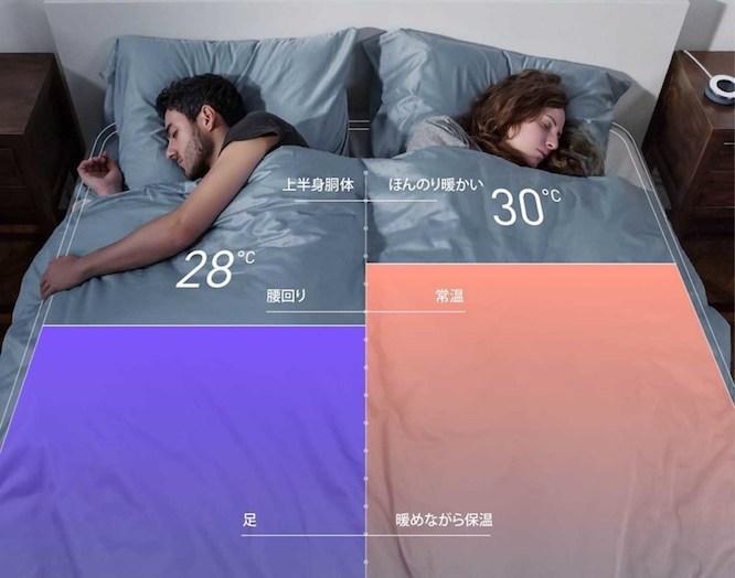 質の高い睡眠をサポートする世界唯一のIoTマットレスパッド「MOORING」がついに予約販売開始される。温度コントロール、バイブレーション目覚まし機能、アプリ連動で睡眠状況の管理が可能。価格はシングルが51,800円(税込)、ダブルが56,800円(税込)。