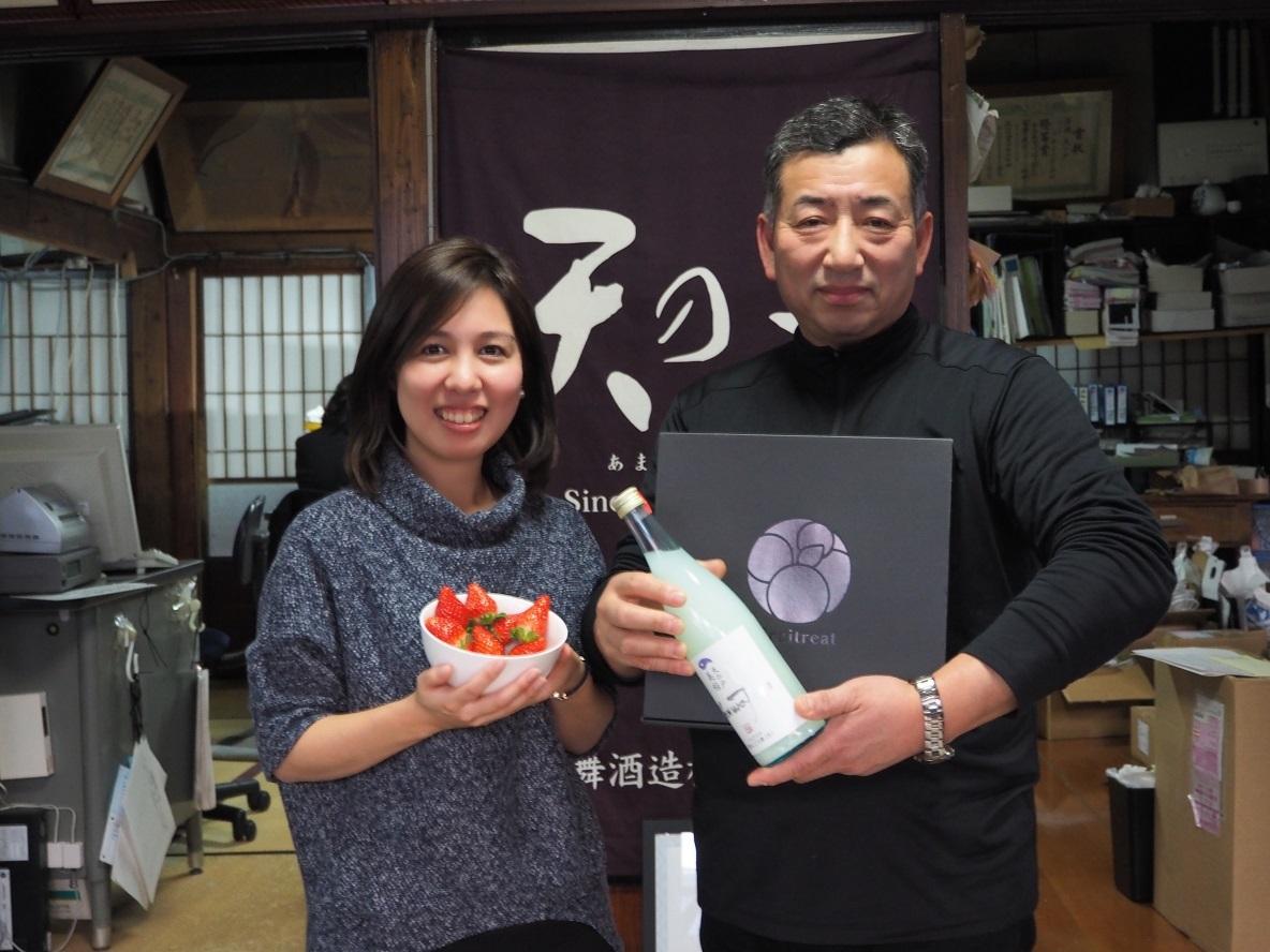 これまで県外に出回ることのなかった秋田県の旬の果物と、それに合う日本酒をセレクトし、定期的に届けてくれるサービス「Fruitreat」。女性起業家の矢野智美氏が自らの足で秋田の農家を巡りおいしいいちごを見つけ出した「Fruitreat」と、浅舞酒造「天の戸」がコラボし、新しい日本酒が誕生。