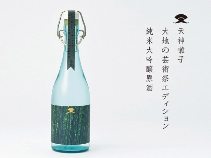 NPO法人「越後妻有里山協働機構」は、新潟県の越後妻有地域で「大地の芸術祭」を主催するほか、地域の地場産業を応援する活動をしている。「Makuake」にて、越後妻有の蔵元・魚沼酒造が作る清酒のメインブランド「天神囃子」のボトルデザインを一新させた「大地の芸術祭エディション」を展開中。