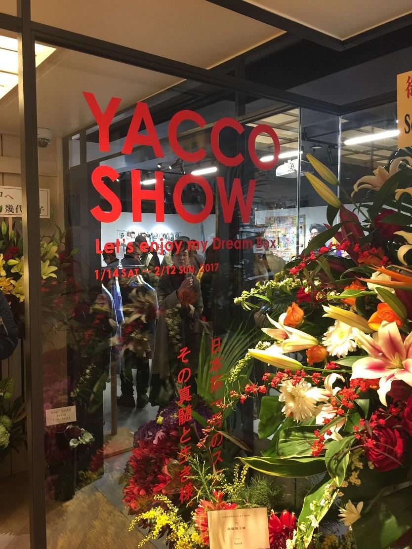 新宿のビームス ジャパン5Fにある「B GALLERY」では、1月14日より、1960年代、日本で初めて「フリーのスタイリスト」として認可され、数々のミュージシャンや俳優たちのスタイリングを手掛けてきた「表参道のヤッコさん」こと高橋靖子氏の展覧会「YACCO SHOW」を開催中。