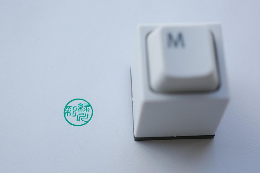 Design Roomの橘晃さんによる「key in」は、キーを打つように押印する印鑑。文字はアルファベットとEscから選べ、印面の文字、書体(楷書体、古印体、てん書体、行書体、丸ゴシック体、ポップ体)、インクの色を組み合わせ、オリジナルの印鑑が作れるのが嬉しい。プレゼントに最適8