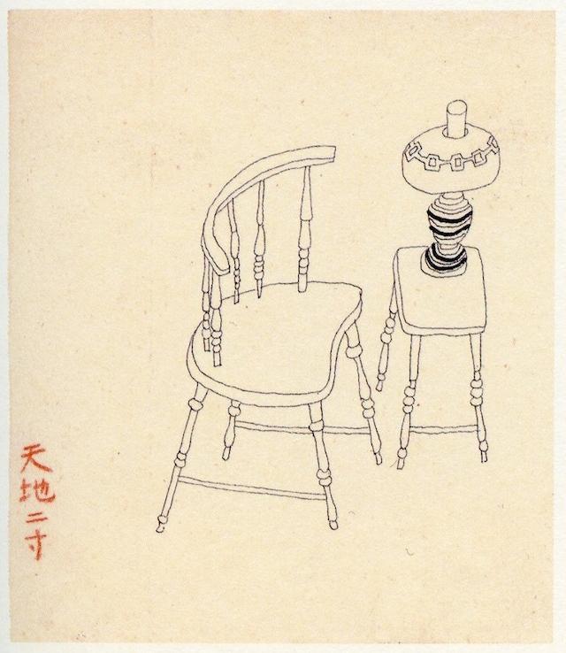 カット原画(椅子とランプ)、画:花森安治