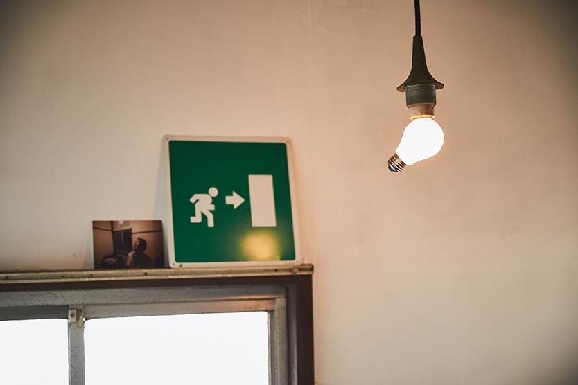 電球型のおしゃれな照明