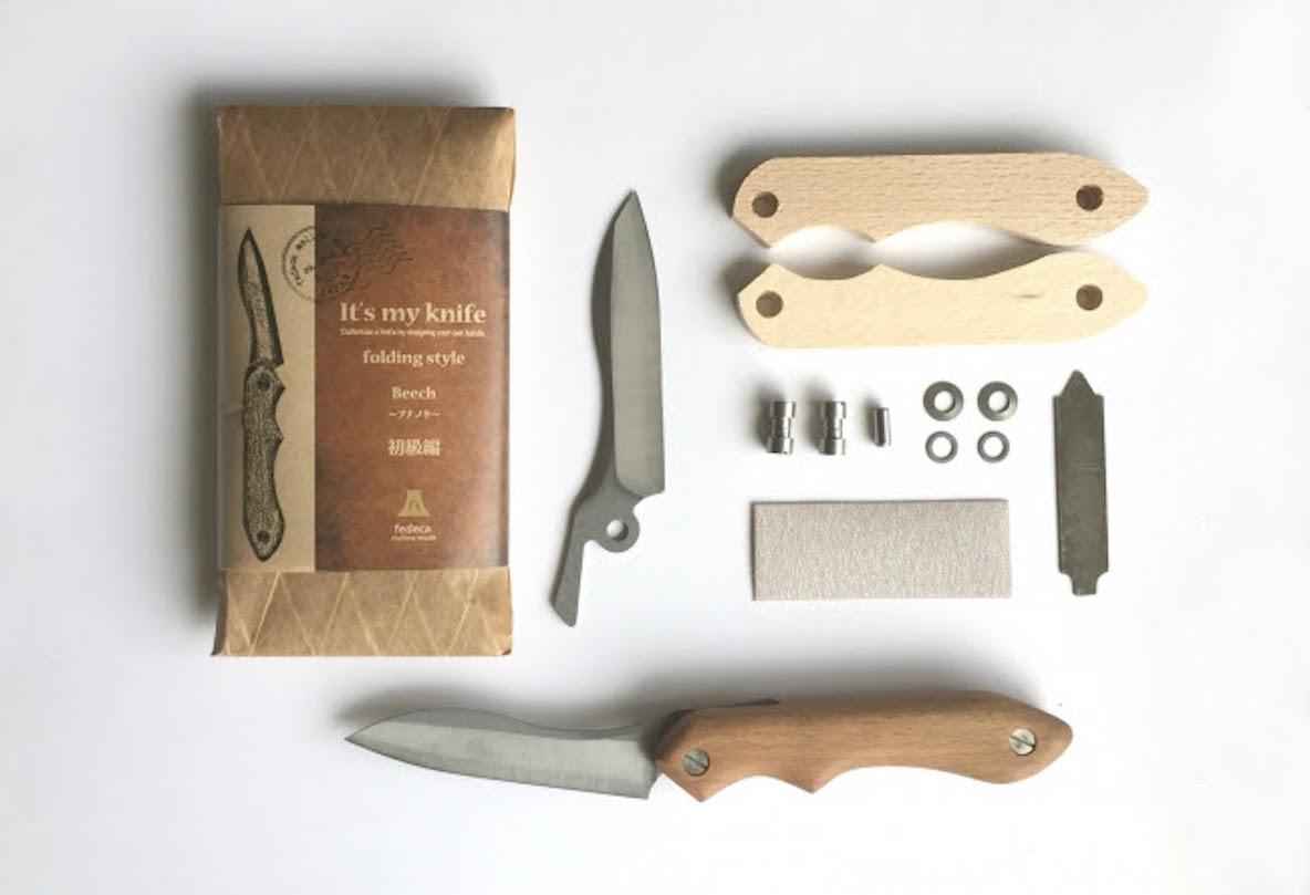 折りたたみ式ナイフのDIYキット